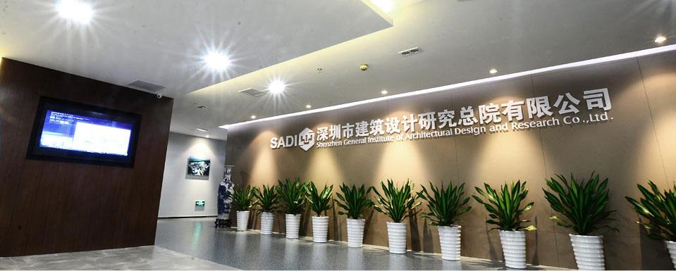 建筑设计装修公司banner图片